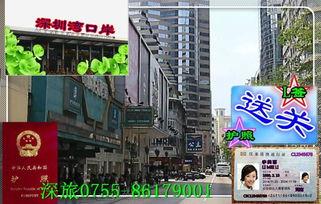 ...签从深圳机场到香港怎么走 过关要多长时间