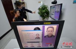 北京赛车发图机器人
