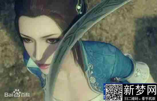 ...画江湖之灵主每周几更新 剧情介绍 广州都市