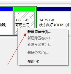 不重装系统,可以将磁盘重新分区吗