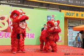 奇迹广州演唱会薛之谦香港演艺学院-舞狮表演-三年一轮回 百脑汇北京旗舰店3周年庆