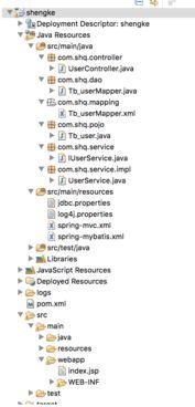 ...ybatis XML 文档结构必须从头至尾包含在同一个实体内