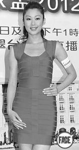 ow掊コ浜轰窦Qx绌胯$-2010骞村TVB瓒绾у法澹般嫔ず惧ㄨ  腑璇达...