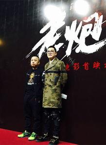 片《老炮儿》在北京水立方,共襄《老炮儿》全球首映盛典.六爷有约...