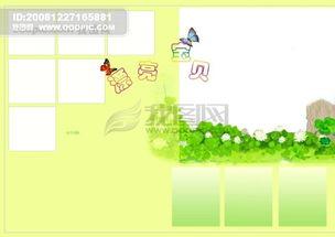 ...406108 我图网www.ooopic.com -相册模板模板下载 406108