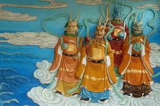 四海龙王的传说 四 龙王叫什么