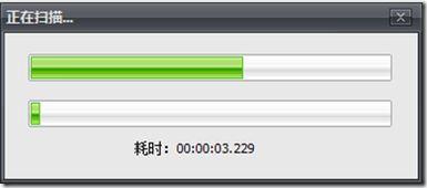 顶尖微信聊天记录恢复器下载 顶尖微信聊天记录恢复器绿色版 2.2 极光...