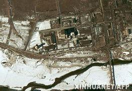 朝鲜最快1个月后重启宁边核设施 能产1枚核弹