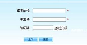 多地高考分数线公布 各省市分数线情况一览