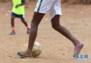 涵盖了学前班、小学和中学.2007年,该校成立了一支女子足球队,...