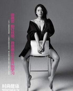 ...星为支持慈善 超大尺度登时尚杂志