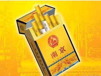 南京哪里可以买到南京九五至尊细支香烟