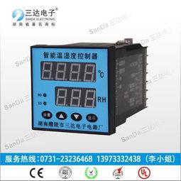 ...T-J CH-1J CH-1J(TH)-ZWN T,三达设计制造ZWN T温控器