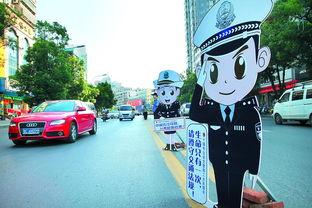 横穿马路的卡通画-卡通交警 亮相车城