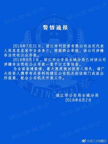 ...2018年8月pk10微信群-加载中...