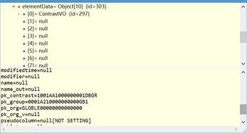 新增时代码不起作用-单表档案初始化显示空白,无数据 RIA平台 UDN...