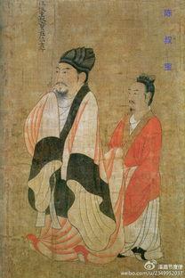 公元583年隋高祖文皇帝杨坚开皇三年 陈后主长城公陈叔宝至德元年