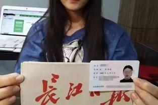 公民手持身份证照片在网上被叫卖,累计有110万条