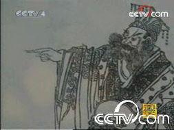 武王伐纣 三千年前的超级战争