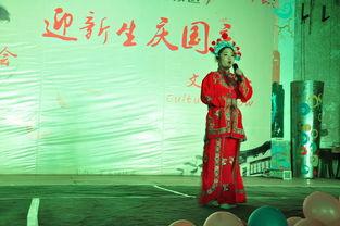 ...丽舞台演绎艺术人生 艺术设计系成功举办 迎新生 庆国庆 文艺晚会