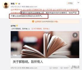 最重要那些年的破事-呼吁网友不要买自己在最世出版的书,让钱流进郭敬明的口袋↓↓   还劝...