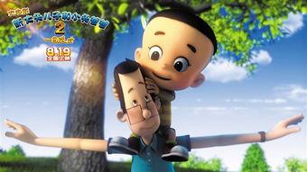 挺着大肚子被触手产卵漫画-日,央视全版权动画电影《新大头儿子和小头爸爸2一日成才》(以下...