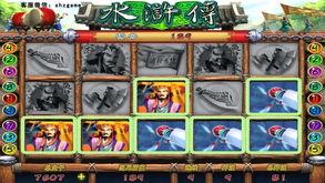 手机水浒传 游戏介绍 悠哉游戏官网