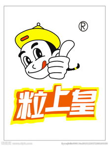 米饭粒logo-粒上皇标志图片