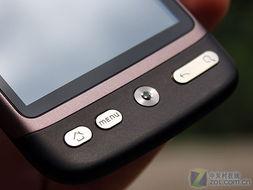 宏达HTC A8180手机使用说明书:[4]
