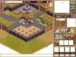 三国霸业1下载 单机游戏三国霸业1中文版下载