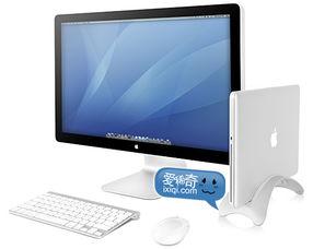 BookArc电脑支架,让笔记本变身台式机
