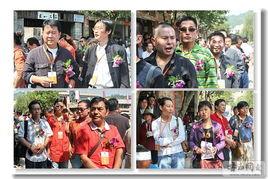... 拍 百名文学艺术家相约中国屯堡之乡