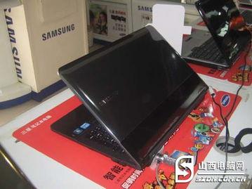 三星RC520-S01笔记本外观-4G内存 二代酷睿i3三星笔记本5199元