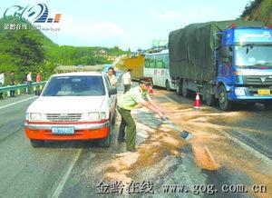 一个道久在线综合88-交警:4起事故贵新路堵了一夜   5月14日17时20分左右,省交警总队直...