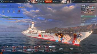 战舰世界蒙大拿凉宫春日涂装 战舰世界官网合作专区 多玩游戏网