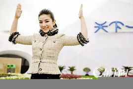 ...IC 中国国际服装服饰博览会