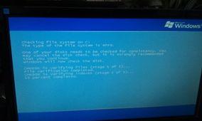 我的电脑出现蓝屏是什么原因啊