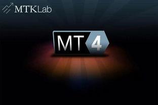 正版MT4平台搭建 需顶尖服务商提供顶尖科技