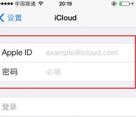 苹果手机怎么注销id