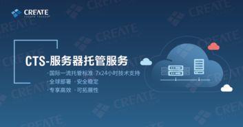单机版传奇 传奇服务端架设 传奇服务器架设