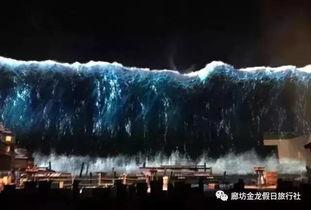 一天玩转5000年 中国版环球影城 高科技娱乐 满足您的全部快乐需求