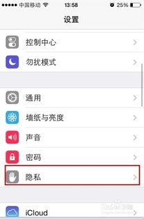 如何将QQ好友添加为微信好友?