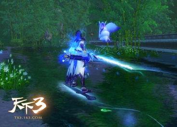 天下3 弈剑技能展示