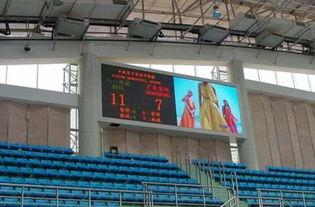 深圳体育馆led显示屏生产厂家 多少钱一平