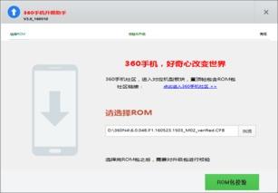录中的cmd.bat   开ADB调试的方法,关于手机点5次版本号,返回上一...