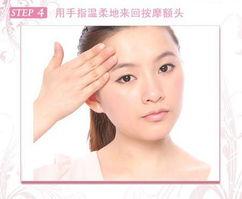 帮学姐的忙通肛门-第四步:   根据你额头的宽度,用三根或四根手指温柔地来回按摩额头...