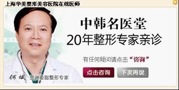 上海美容医院排名 上海哪个美容医院排名比较好