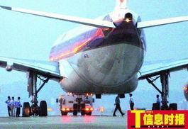 ...白云机场一泰国航班在起飞前连爆7胎