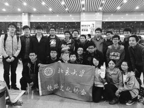 北京大学铁路文化协会成员在西站候车室合影留念-一路惊喜地下火车...