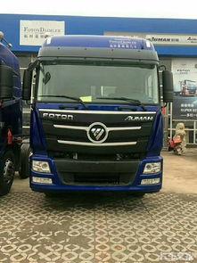 欧曼 EST X12 510马力牵引车大量到货 卡车之家论坛